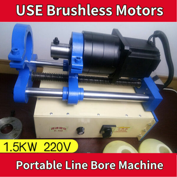 Line Boring Machine Portable Engineering mechanical Cylinder Borer Boring Tools
