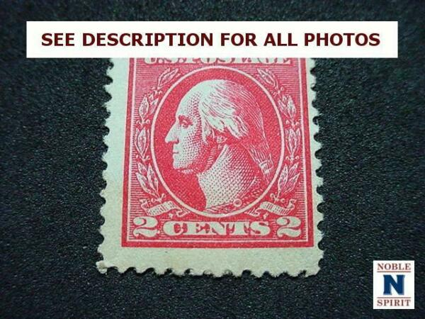 NobleSpirit } US MNH 2¢ Washington w Dot After Left