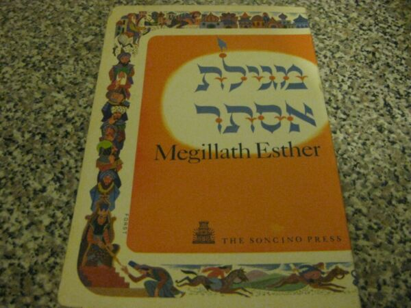 Megillat Esther SONCINO Hebrew English amp; commentary