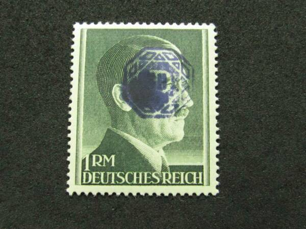 NobleSpirit } GERMANY 1945 Lobau Post War Local Anti-Hitler Overprint On 1m MH