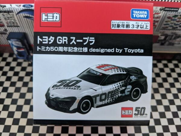 TOMICA TOYOTA GR SUPRA TOMICA 50th ANNIVERSARY DESIGNED BY TOYOTA 1 64 SCALE