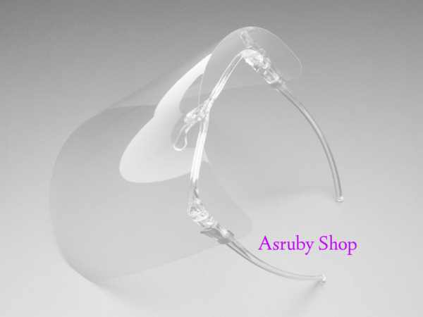 Safety Face Shield Protection With Glasses Frame Anti Fog $7.95