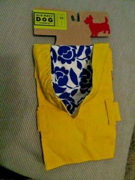 OLD NAVY DOG SUPPLY Unisex Yellow Vinyl Attached Hood Raincoat XS 11quot; 13quot; NEW $9.99