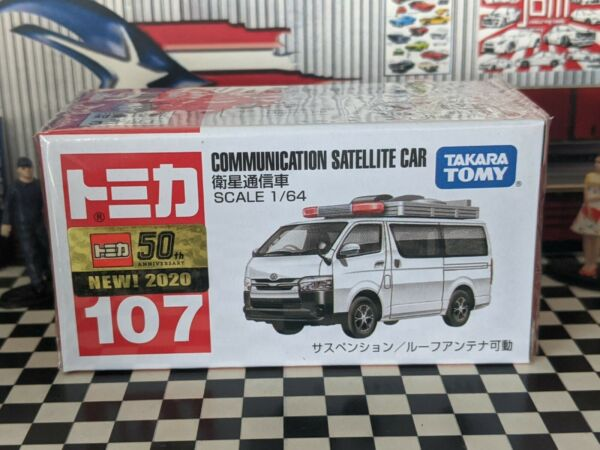 TOMICA #107 COMMUNICATION SATELLITE CAR 1 64 SCALE NEW IN BOX