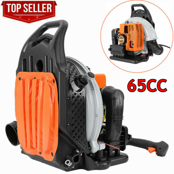 65CC 2 Cycle Engine Backpack BlowerGas Powered Blower 850CFM for Lawn Garden