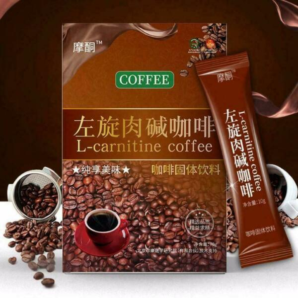 HOT L Carnitine Instant Coffee For Weight Loss Slimming 1 Box 7 Packs 👍👍✅✅