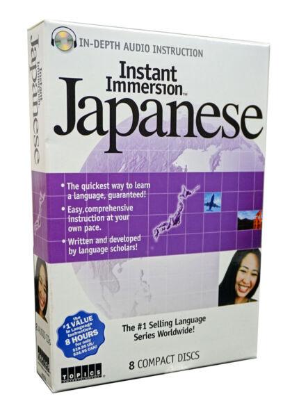 Instant Immersion JAPANESE Language 8 Audio CDs listen amp; learn in your car $12.95