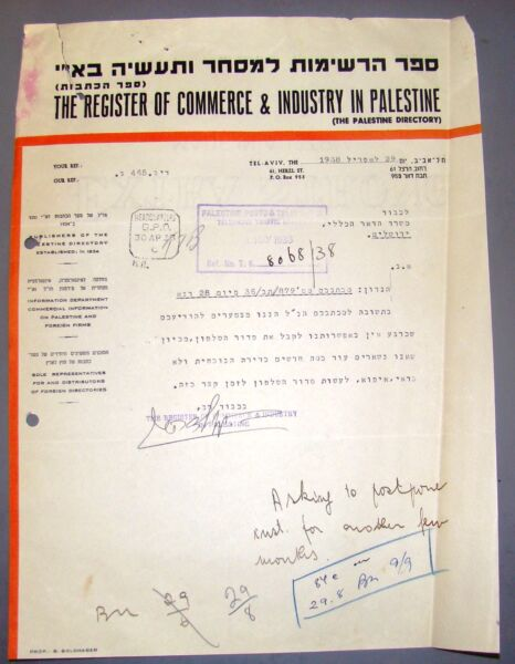 jewish judaica antique Register of commerce amp; industry in palestine letter ad