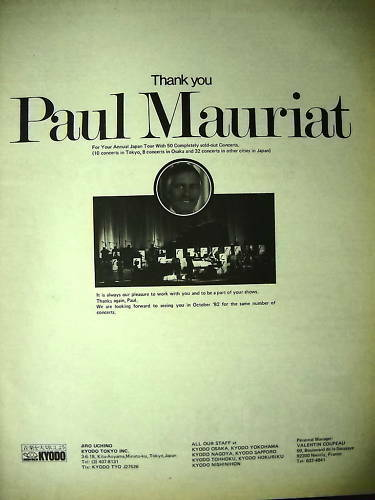 PAUL MAURIAT says THANK YOU 1982 PROMO POSTER AD mint