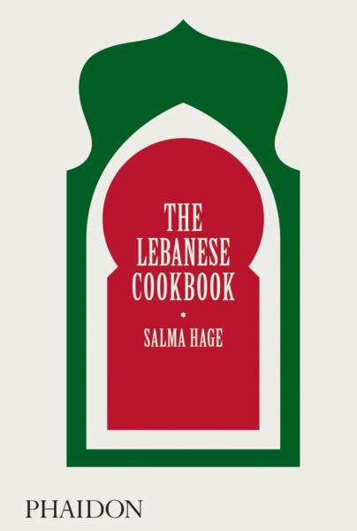 The Lebanese Cookbook by Salma Hage Hardcover Book Free Shipping!