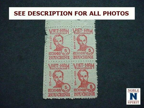 NobleSpirit (GC1) Paper Fold ERROR Across Top Pair Of VIET NAM DR Mint 1L63 Blk4