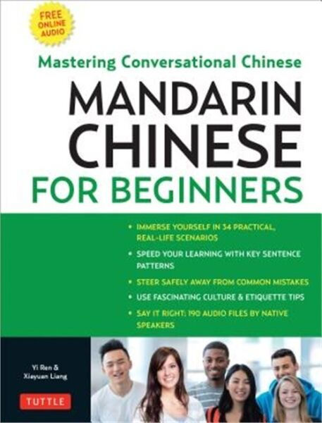 Mandarin Chinese for Beginners: Learning Conversational Chinese Fully Romanized $14.85