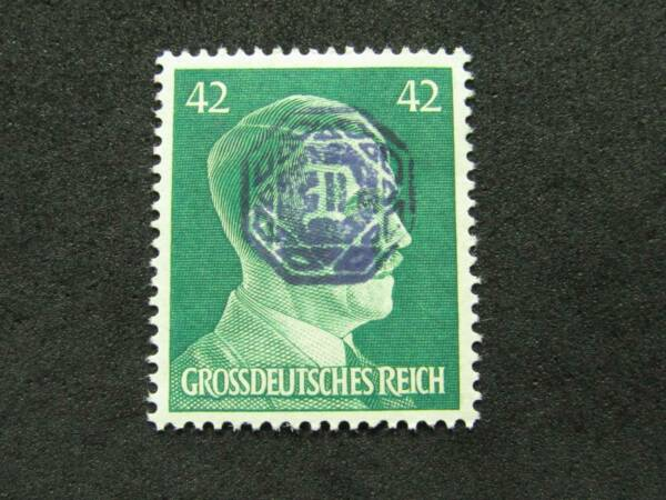 NobleSpirit } GERMANY 1945 Lobau Post War Local Anti-Hitler Overprint On 42pf MH