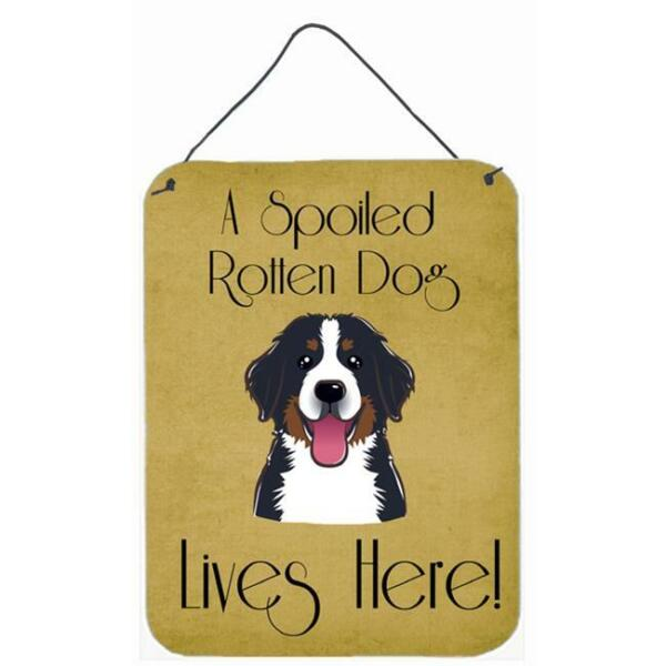Carolines Treasures BB1485DS1216 Bernese Mountain Dog Spoiled Dog Lives Here ... $27.55