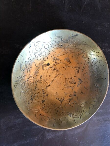 Vintage Antique Hand Engraved Etched Asian Small Brass Bowl 7 Inches Free Ship