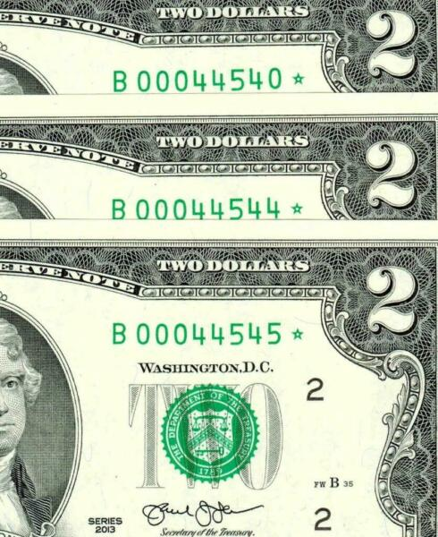 FIVE DIGIT ** STAR ** $2 2013 Fancy Serial # 44540* 44544* 44545* $100.00