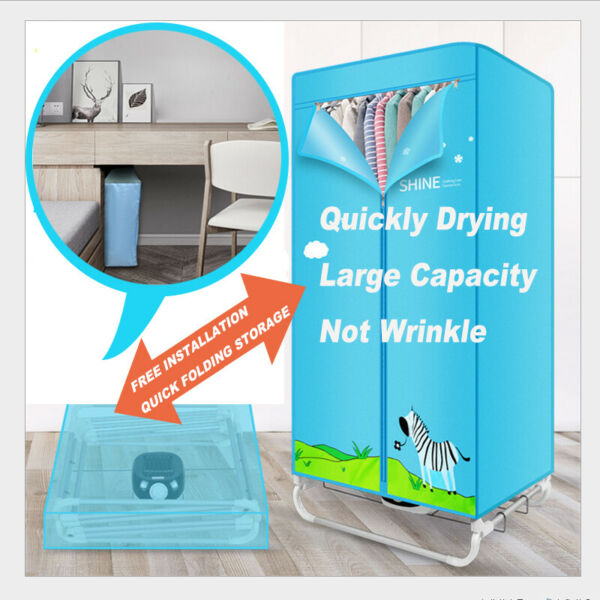 Electric Clothes Dryer Portable Wardrobe Drying Rack Heat Heater Laundry Machine $88.90