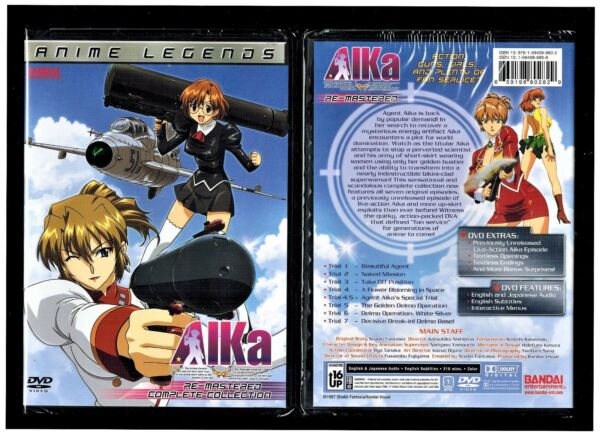 Agent Aika: Complete Anime Collection Brand New 2 DVD Set 2008