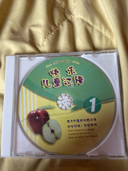 Fun Chinese For Kids Volume 1 CD Generic Case $7.50
