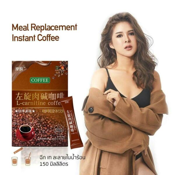 L Carnitine Instant Coffee For Weight Loss Slimming Coffee 1 Box 7 Packs )