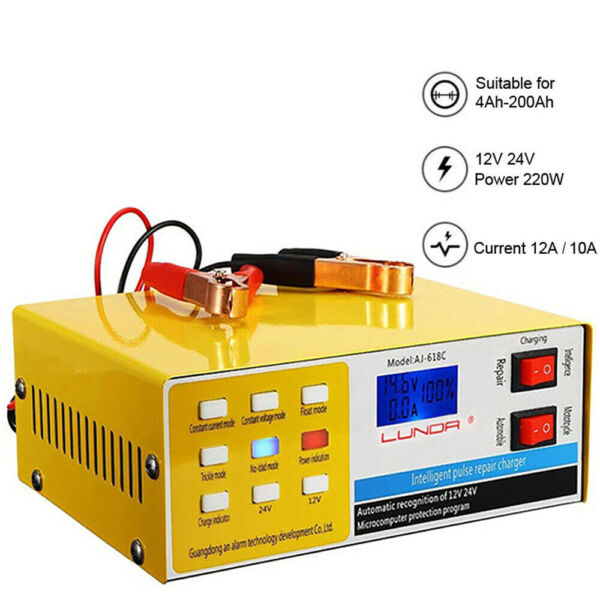 12V 24V Electric Car Battery Charger LCD Smart Lead Acid Pulse Repair Type 220W $16.27