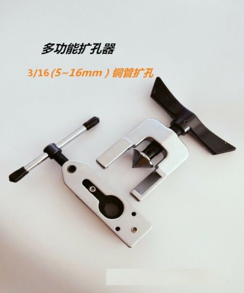 R410A Multi fuction Adjustable Tube Flaring Expander Tool Universal 5 16 mm A C $36.99