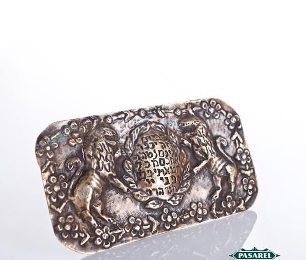 Gilt Silver Yom Kippur Atonement Day Belt Buckle Poland Circa 1880 Judaica