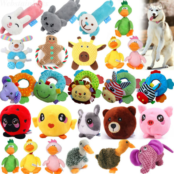 Funny Pet Cat Dog Puppy Chew Squeaker Squeaky Plush Sound Training Toy $2.99