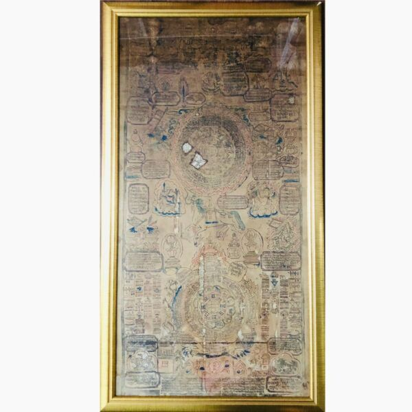 Tibet China Painting Scroll Framed Calendar Amulet Home Art Decor Picture 18 C