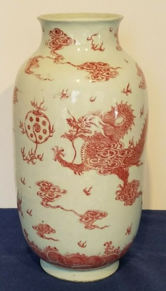 Qing Dynasty Copper Red Decorated Double Dragon Rouleau Vase 18th Century 15
