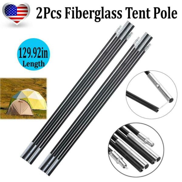 2pcs Camping Tent Poles Fibreglass Support Bars Outdoor Pole 129.92in