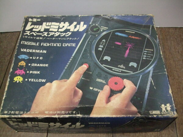 Tommy Red Missile Space Attack LCD Game amp; Watch Boxed $165.50
