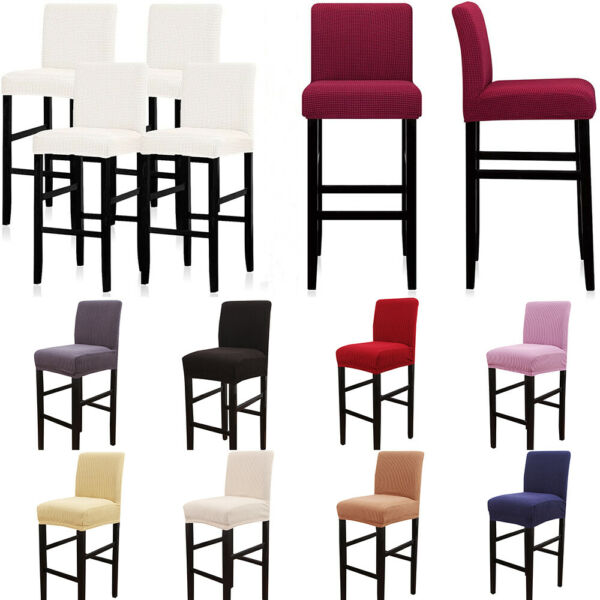 Stretch Jacquard Fabric Counter Stool Chair Covers Pub Bar Barstool Slipcover $8.54