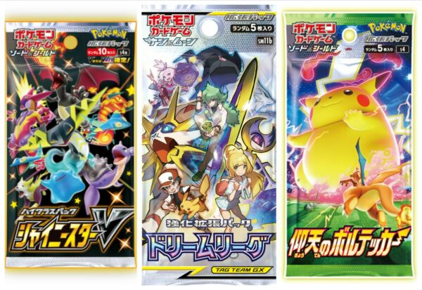 Pokemon Card Shiny Star V Dream league amp; Astonishing Voltecker 1 PACK EACH JP