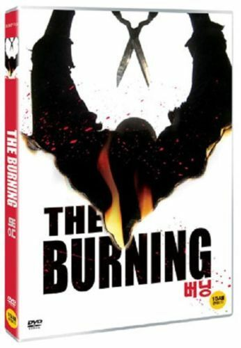 The Burning (1981) Sealed DVD Brian Matthews Leah Ayres