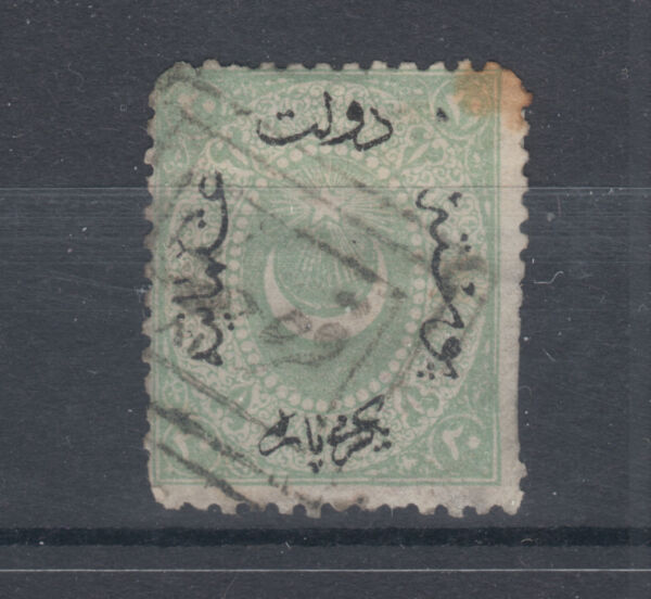 Turkey Sc 21 used 1869 20pa Star & Crescent light triple boxed cancel