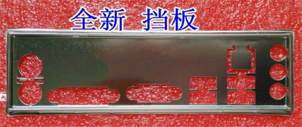 OEM  IO Shield For  H61M-K H81M-K B85M-F PLUS