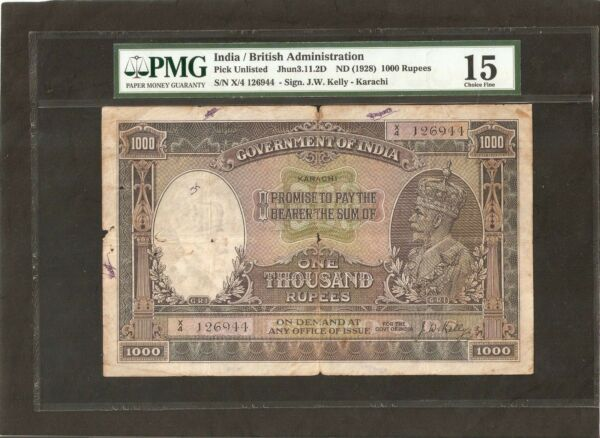 INDIA 1000 RUPEES P12 1928 *KARACHI Only Known to Exist RARE KING GEORGE V PMG15