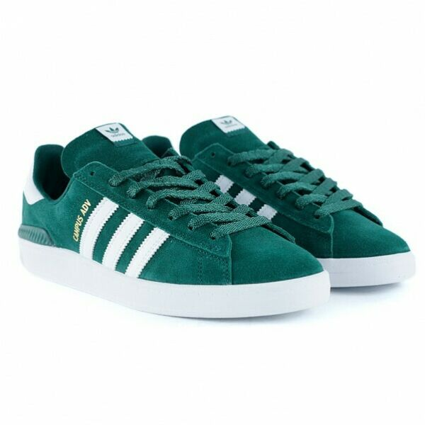 Adidas Campus ADV Green Skateboarding Shoes Size 10 - New In Box