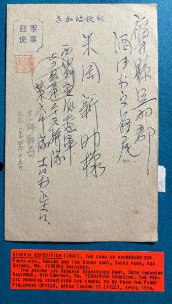 1922 Siberian Expedition Army Japan Postcard Cover To Fukui Ken
