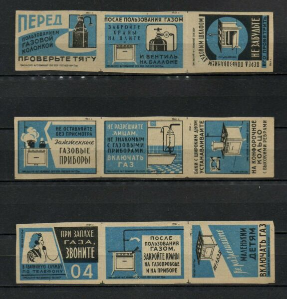 Attention Danger Fire Gas Safety 9pcs Soviet Matchbox Labels 1961 USSR
