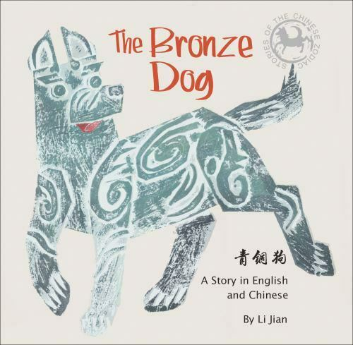 The Bronze Dog: A Story in English and Chinese Stories of the Chinese Zodiac $1.94
