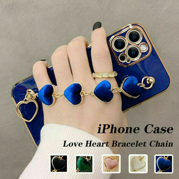 Cute Shockproof Love Heart Strap Case Cover For iPhone 13 12 11 Pro Max XS XR 8