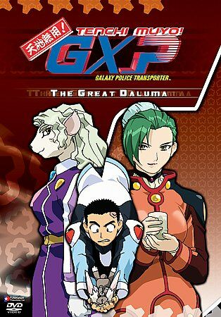 Tenchi Muyo! GXP - Vol. 7: The Great Daluma (DVD, 2004, Uncut)