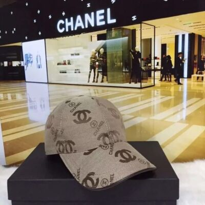 NEW Khaki CHANEL HAT MEN SWOMEN CANVAS BASEBALL CAP ADJUSTABLE SIZE M