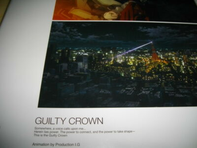 GUILTY CROWN -animation notebook illustration book redjuice