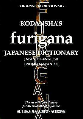 Kodansha's Furigana Japanese Dictionary: Japanese-English English-Japanese, Yosh
