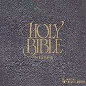 Holy Bible: Old Testament, Statler Brothers, Good
