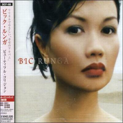 Beautiful Collision [Japan Bonus Tracks] by Bic Runga (CD, Nov-2003, Sony)
