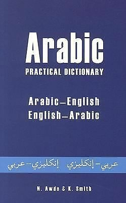 Arabic Practical Dictionary: Arabic-English English-Arabic (Hippocrene Practical
